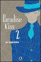 Paradise Kiss # 2