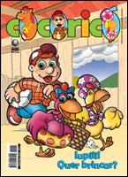 Cocoricó # 4