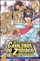 Os Cavaleiros do Zodíaco - The Lost Canvas # 2