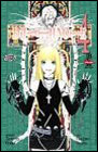 Death Note # 4