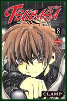 Tsubasa Reservoir Chronicle # 8
