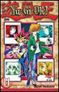 Yu-Gi-Oh! # 11
