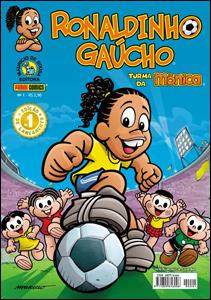 Ronaldinho Gaúcho e Turma da Mônica