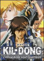 Kil-Dong, crônicas de um guerreiro # 1