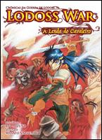 Lodoss War - Crônicas da Guerra de Lodoss - A Lenda do Cavaleiro # 3