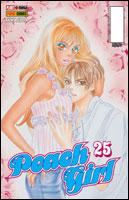 Peach Girl #25