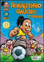 Ronaldinho Gaúcho e Turma da Mônica # 1
