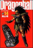 Dragonball - Edição Definitiva # 14
