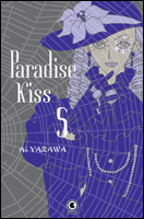 Paradise Kiss # 5