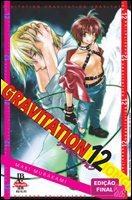 Gravitation # 12