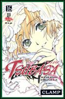 Tsubasa Reservoir Chronicle # 16