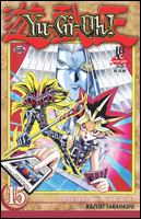 Yu-Gi-Oh # 15