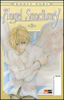 Angel Sanctuary # 39