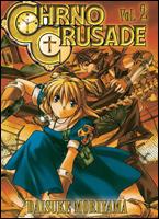 Chrno Crusade # 2