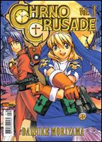 Chrnocrusade # 1