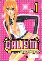 Galism # 1