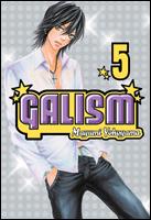 Galism # 5