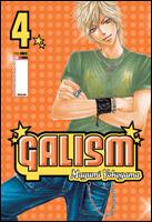Galism # 4