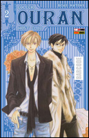 Ouran #2