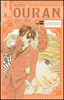 Ouran #1