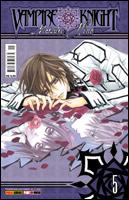 Vampire Knight # 5