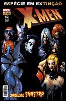 X-Men # 82