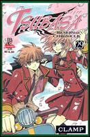 Tsubasa Reservoir Chronicle # 29
