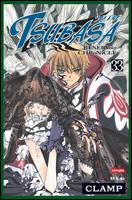 Tsubasa Reservoir Chronicle # 33