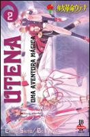 Utena # 12