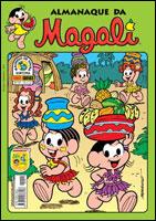 Almanaque da Magali  #15