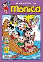 Almanaque da Mônica # 16
