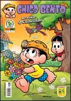 Chico Bento # 34