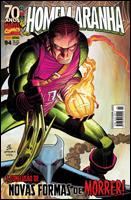 Homem-Aranha # 94