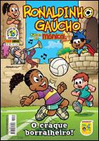 Ronaldinho Gaúcho # 30
