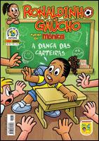 Ronaldinho Gaúcho # 31