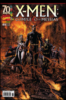 X-Men # 85