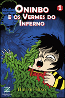 Oninbo e os Vermes do Inferno # 1