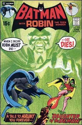 Batman # 232
