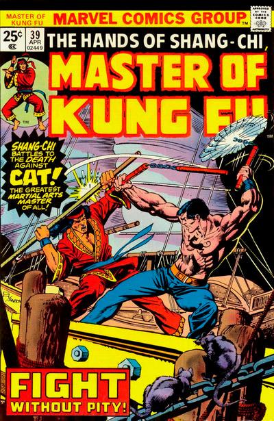 Master of Kung Fu # 39